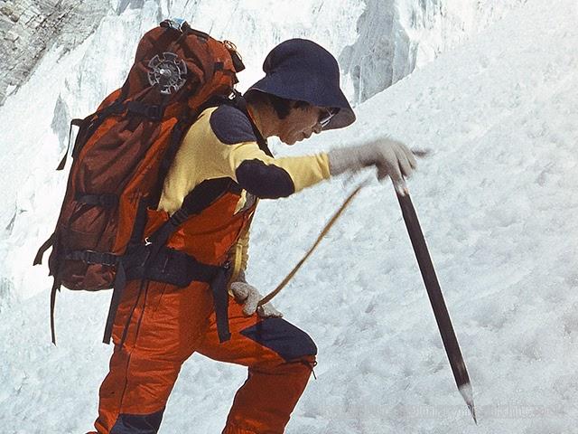 Junko Tabei chinh phục những ngọn núi cao